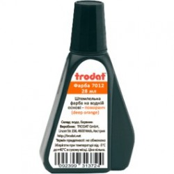 Краска оранжевая Trodat 7012 для бумаги